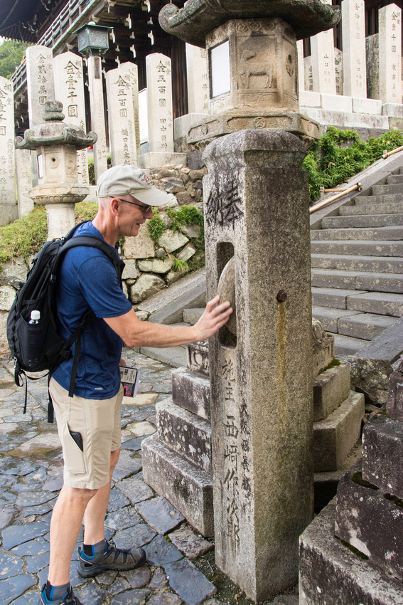 Barry and the prayer wheel