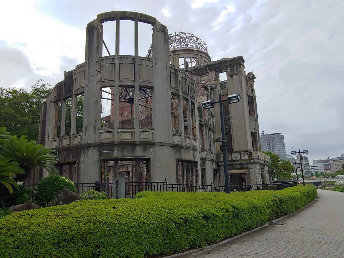 Atomic Dome Building