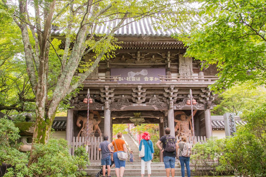 Gate to Miyajima Temple